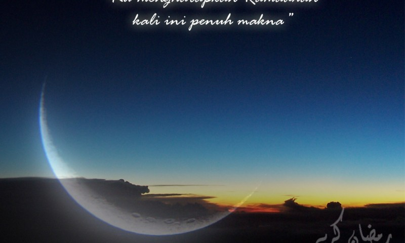 Mencari Berkah Ramadhan dengan Lebih Bijak