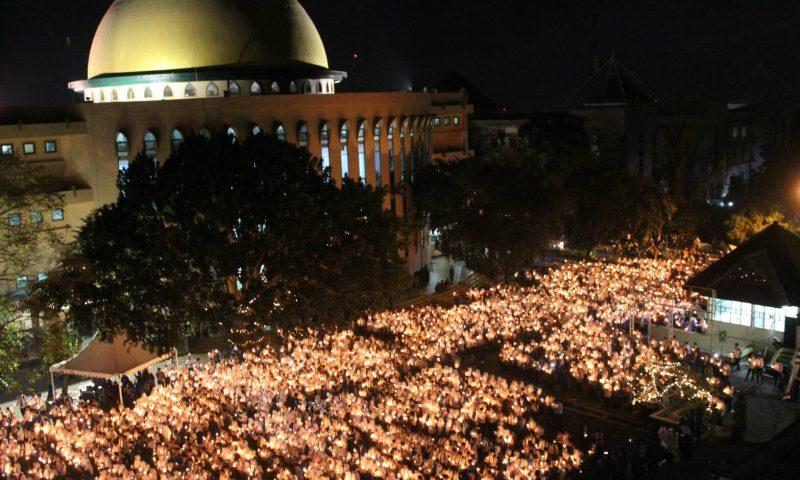 Pesona Ta'aruf Universitas Islam Indonesia 2018